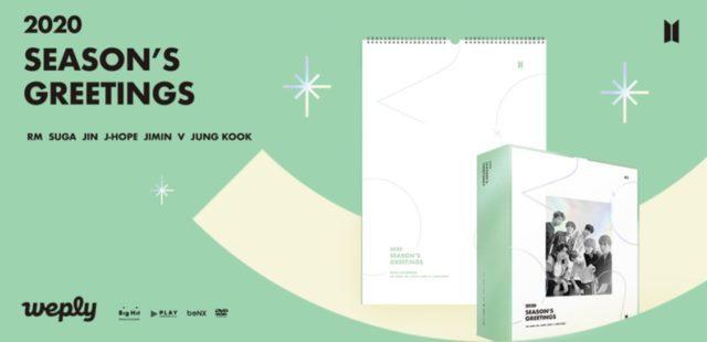BTS【シーズングリーティング2020】発売日・予約方法・内容 《シーグリ》
