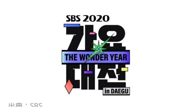 【SBS歌謡大祭典2020】BTS出演情報・視聴方法!生放送で見たい!録画もしたい!