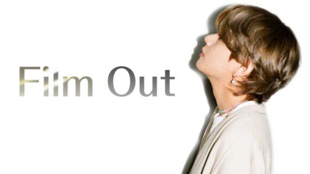 BTS(防弾少年団)『 Film Out 』フィルムアウト【歌詞 / Lyrics】劇場版シグナル主題歌