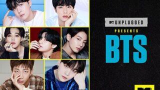 『MTV Unpiugged Presents :BTS』放送の詳細!アコースティック特別ライブ