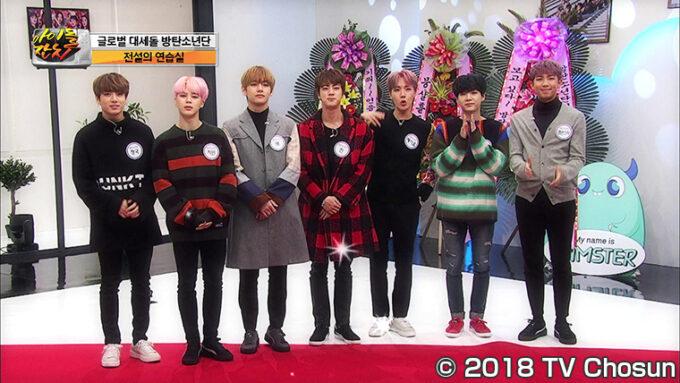 【BTS防弾少年団】韓国のアイドル入門バラエティショー「I AM K-POP IDOL」がJOYSOUNDで期間限定無料配信