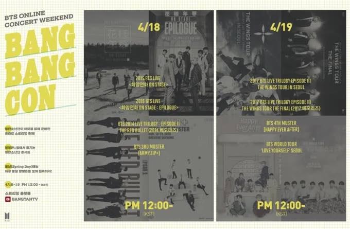 BTS『 バンバンコンとは?』2021の最新情報☆詳細&視聴方法 BANG BANG CON21